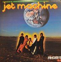 Finger 5 / jet machine(LP)