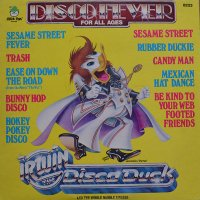 Irwin The Disco Duck And The Wibble Wabble Singers /  Disco Fever For All Ages (LP)