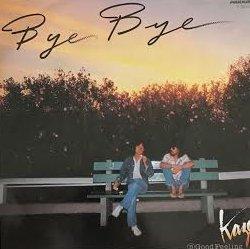 KAZE / BYE BYE (7