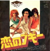Silver Convention / Get Up And Boogie(7