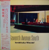 南佳孝 / Seventh Avenue South (LP)