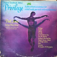 O.S.T. (Mike Leander) / Privilege(傷だらけのアイドル) (LP)