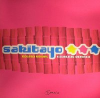 Roland Brival / Sakitayo (Osunlade Remixes) (12