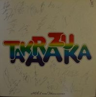V.A. / たからじぇんぬのクリスマス (LP)