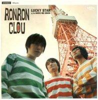 Ron Ron Clou / Lucky Star (7