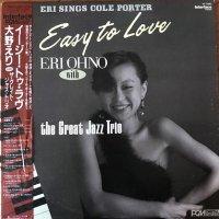 大野えり With The Great Jazz Trio / Easy To Love: Eri Sings Cole Porter (LP)