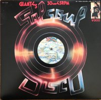 The Salsoul Orchestra / Magic Bird Of Fire (12