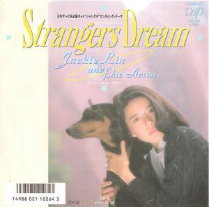 ジャッキー リン&パラビオン / STRANGERS DREAM (7