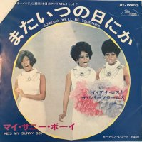Diana Ross And The Supremes / Someday We'll Be Together / He's My Sunny Boy (7