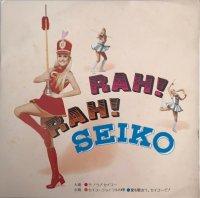 デュークエイセス&シンガーズ・スリー / ラ!ラ!セイコー (Rah! Rah! Seiko) (7