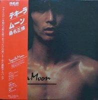 桑名正博 / TEQUILA MOON (LP)