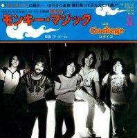GODIEGO / モンキーマジック (7