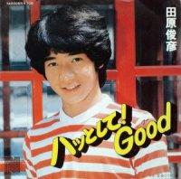 田原俊彦 / ハッとして!Good (7