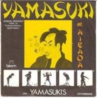 """Yamasuki's / Yamasuki Y Aieaoa (7"""")"""