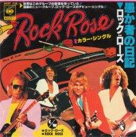 Rock Rose / Diary Of Fools (7