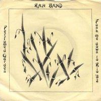 RAH Band / Perfumed Garden / Funk Me Down To Rio '82 (7