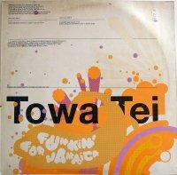 Towa Tei (テイトウワ)/ Funkin' For Jamaica (Vinyl One) (12