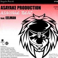 ASAYAKE PRODUCTION / ASAYAKE BEAT (7