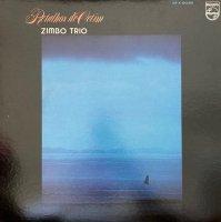 Zimbo Trio / Retalhos de Cetim-愛の終りのサンバ (LP)