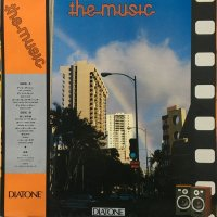 V.A / the music DIATONE (LP)