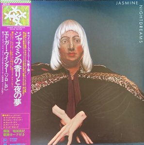 EDGAR WINTER / JASMINE NIGHTDREAMS (LP)