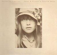 Valerie Carter / Just A Stone's Throw Away (LP)