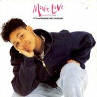 Monie Love / It's A Shame (7