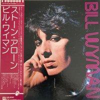 Bill Wyman / Stone Alone (LP)