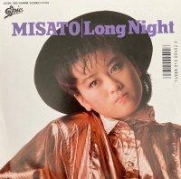 渡辺美里 / Long Night (7