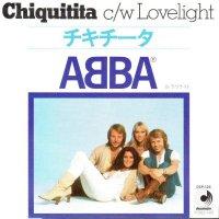 ABBA / Chiquitita(チキチータ) (7