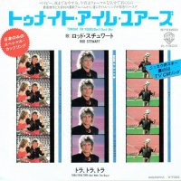 Rod Stewart / Tonight I'm Yours (7