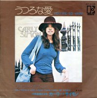 Carly Simon(カーリー・サイモン) / You're So Vain(うつろな愛) (7