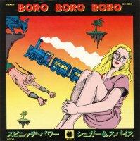 スピニッヂ・パワー / Boro Boro Boro(7