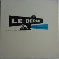 Krzysztof Komeda / Le Depart (Bande Originale Du Film De Jerzy Skolimowski) (LP)
