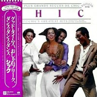 Chic / Les Plus Grands Succes De Chic = Chic's Greatest Hits (LP)
