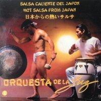 Orquesta De La Luz / Salsa Caliente Del Japon (Hot Salsa From Japan / 日本からの熱いサルサ) (LP)