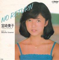 宮�美子 / No Return (7