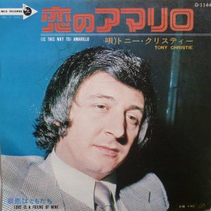 Tony Christie / (Is This The Way To) Amarillo (7