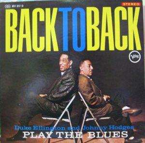 Duke Ellington & Johnny Hodges / Back To Back (LP)