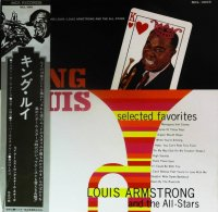 Louis Armstrong And The All Stars / King Louis (LP)