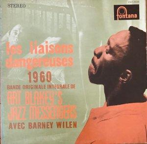 Art Blakey's Jazz Messengers Avec Barney Wilen / Les Liaisons Dangereuses 1960(危険な関係) (LP)