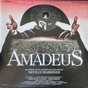 O.S.T. (Sir Neville Marriner)/ Amadeus (アマデウス)(2LP)