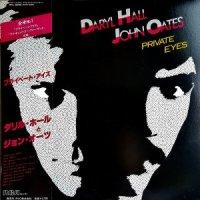 Daryl Hall & John Oates / Private Eyes (LP)