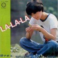 研ナオコ / La-La-La (7