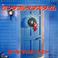 PAUL PcCARTNEY / WONDERFUL CHRISTMASTIME(7