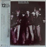 Nena / Mondsong Mond-Mix (LP)