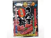 炭焼さんま丼(北海道産)
