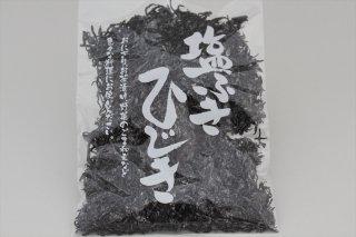 塩ふきひじき 100g