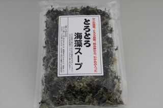 とろとろ海藻スープ 82g(約20食分)