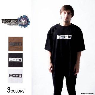 『Occultic;Nine-オカルティック・ナイン-』「ニート神」ビッグTシャツ